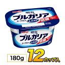 明治 ブルガリア ヨーグルト LB81 低糖180g×12個入り meiji【クール便】