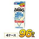 明治 SAVAS ザバス ミルクプロテイン 脂肪0 バニラ風