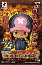 ▲ 【ONE PIECE FILM GOLD vol.5 チョッパー】...