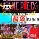 Girls-c2-hb3000