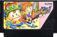 ファミコン, ソフト 2200FC X