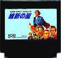 ▼【ゆうメール2個まで200円】FC ファミコンソフト 光栄 維新の嵐シミュレーションゲーム …