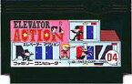 ▼【ゆうメール2個まで200円】FC ファミコンソフト タイトー エレベーターアクションアクションゲーム ファミリーコンピュータカセット 動作確認済み 本体のみ【中古】【箱説なし】【代引き不可】