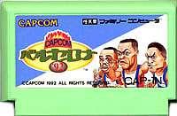 ▲【ゆうメール2個まで200円】FC ファミコンソフト カプコン CAPCOMバルセロナ'92…