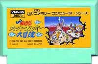 ▲【ゆうメール2個まで200円】FC ファミコンソフト バップ 元祖西遊記スーパーモンキー大冒…
