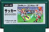 ▼【ゆうメール2個まで200円】FC ファミコンソフト 任天堂 サッカーアクションゲーム ファ…