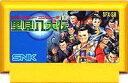 ▲【ゆうメール2個まで200円】FC ファミコンソフト SNK 里見八犬……