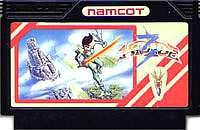 ▲【ゆうメール2個まで200円】FC ファミコンソフト ナムコ ハイドライド3アクションロール…