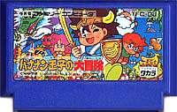 ▲【ゆうメール2個まで200円】FC ファミコンソフト タカラ バナナン王子の大冒険アクション…