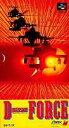 ▲【ゆうメール2個まで200円】SFC スーパーファミコンソフト アスミック ディメンションフォース シューティング スーファミ カセット 動作確認済み 本体のみ 【中古】【箱説なし】【代引き不可】【RCP】05P18Jun16
