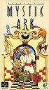 ▲【ゆうメール2個まで200円】SFC スーパーファミコンソフト エニックス ミスティックアーク RPG スーファミ カセット 動作確認済み 本体のみ 【中古】【箱説なし】【代引き不可】【RCP】05P18Jun16