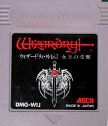 テレビゲーム, ゲームボーイ 2200GB 1 RPG