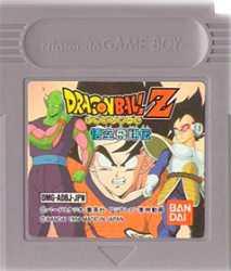 テレビゲーム, ゲームボーイ 2200GB Z RPG