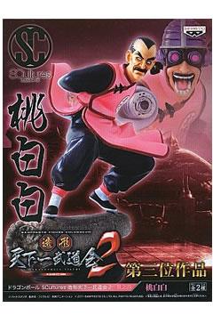 コレクション, フィギュア  SCultures 2 DRAGON BALL