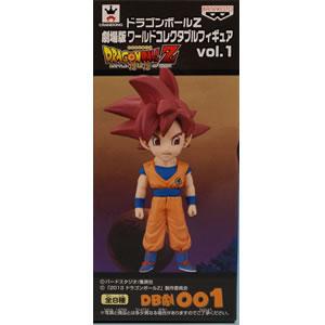 コレクション, フィギュア  Z WCF vol.1 DB001 DRAGON BALL