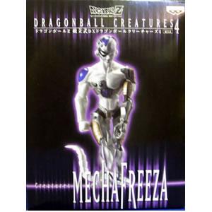 コレクション, フィギュア  Z DX 4 DRAGON BALLZ CREATURES4 C-D