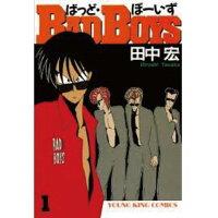b-bad-boys-comics