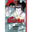 b-billybat-comics