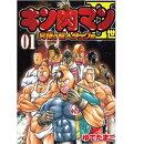 b-k2-c-comics