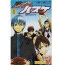b-kuroko-comics