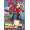 b-20century-comics