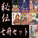 Naruto-hiden