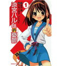 b-haruhi-comics