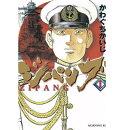 b-jipangu-comics