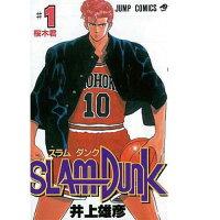 b-slamdunk-comics