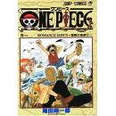 b-onepiece-comics