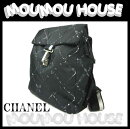 chanel-rucksack-a-1