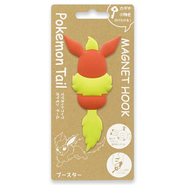 文房具・事務用品, マグネット  MH-PM-08 Pokemon