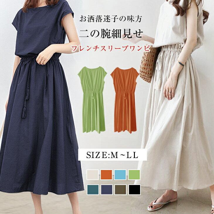 レディースファッション, ワンピース  I A 20 30 40