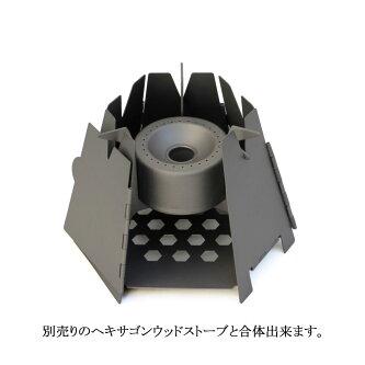 VARGO(バーゴ)チタニウムコンバーターストーブ(チタン)(ストーブ)(アルコールストーブ)(固形燃料)(アウトドア)(ヴァーゴ)