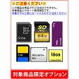 【単品購入不可/対象商品限定オプション】17メディア対応マルチカードリーダー (SDXC対応/microSDスロット搭載) 色:ブラック