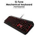 【スマホエントリーでポイント10倍】【G-Tune オリジナル ゲーミングキーボード】 G-Tune Mechanical Keyboard(日本語配列/Cherry MX ..