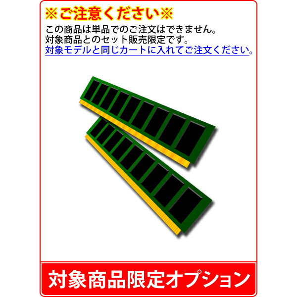 https://item.rakuten.co.jp/mousecomputer/-343527-b/