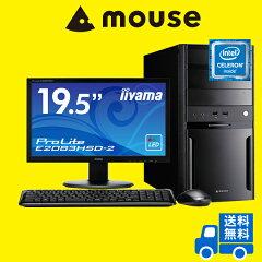 【ポイント10倍】【送料無料】マウスコンピューターデスクトップパソコン《LM-iH440EN-W20W-MA》【Windows10Home/Coreインテル®Celeron®プロセッサーG3930/8GBメモリ#NAME?/E2083HSD-B2】《新品液晶セット》