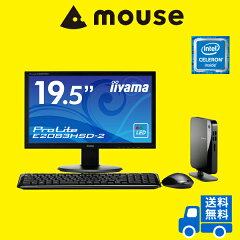 【ポイント10倍】【送料無料】マウスコンピューターデスクトップパソコン《LM-mini75S-S1-W20W-MA》【Windows10Home/Celeronプロセッサー3855U/8GBメモリ/120GBSSD】《新品液晶セット》