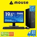 【ポイント10倍】【送料無料】マウスコンピューター デスクトップパソコン 《 LM-iHS320E-W20W-MA-AP 》 【 Windows 10 Home/Celeron G3930/8GB メモリ/1TB HDD/E2083HSD-B2/Microsoft Office付 】《新品 液晶セット》