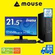 【ポイント10倍】【送料無料】マウスコンピューター デスクトップ《 LM-iHS320S-SH2-P22S-MA-AP 》【 Windows 10 Home/Core i5-7400/8GB メモリ/240GB SSD/2TB HDD/ XU2290HS-2/Office付 】《新品 液晶セット》