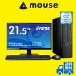 【ポイント10倍】【送料無料】マウスコンピューター デスクトップパソコン 《 LM-iHS320S-SH2-P22S-MA 》【 Windows 10 Home/Core i5-7400 プロセッサー/8GB メモリ/240GB SSD/2TB HDD/ XU2290HS-2 】《新品 液晶セット》