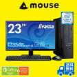【ポイント10倍】【送料無料】マウスコンピューター デスクトップ《 LM-iHS320S-SH2-P23S-MA-AP 》【 Windows 10 Home/Core i7-7700/16GBメモリ/240GB SSD/2TB HDD/ XU2390HS-2/Office付 】《新品 液晶セット》