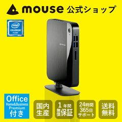 【ポイント】【送料無料】マウスコンピューターデスクトップパソコン《LM-mini75S-S1-MA-NL-AB》【Windows10Home/Coreインテル®Celeron®プロセッサーG3930/4GBメモリ/500GBHDD/MicrosoftOffice付き(Home&BusinessPremium)】《新品》