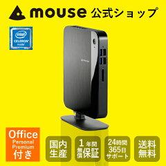 【ポイント10倍】【送料無料】マウスコンピューターデスクトップパソコン《LM-mini76S-S1-MA-AP》【Windows10Home/Celeronプロセッサー3855U/8GBメモリ/120GBSSD/MicrosoftOffice付き】《新品》