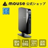 【ポイント10倍】【送料無料】マウスコンピューター デスクトップパソコン 《 LM-mini76S-S1-MA 》 【 Windows 10 Home/Celeron プロセッサー 3855U/8GB メモリ/120GB SSD 】《新品》