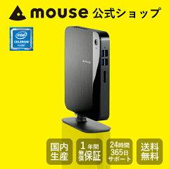 【ポイント10倍】【送料無料】マウスコンピューターデスクトップパソコン《LM-mini76S-S1-MA》【Windows10Home/Celeronプロセッサー3855U/8GBメモリ/120GBSSD】《新品》
