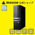 【ポイント10倍♪〜11/5 15時まで】LM-iHS410SD-SH-MA デスクトップ パソコン Windows10 Home Core i5 8400 8GBメモリ 120GB SSD 1TB HDD 無線LAN マカフィー マウスコンピューター PC BTO カスタマイズ WPS Office付き 新品
