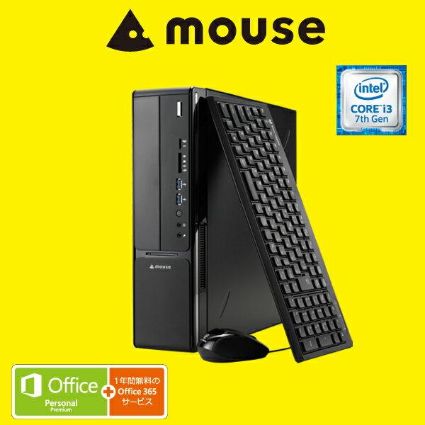 マウスコンピューター デスクトップパソコン 《 LM-iHS320B-MA-SD-AP 》 【 Windows 10 Home/Core i3-7100 プロセッサー/8GB メモリ/1TB HDD/マカフィー/Microsoft Office Personal Premium付き 】《新品》:マウスコンピューター
