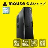 【送料無料】マウスコンピューター デスクトップパソコン 《 LM-iHS320X-SH2-MA-SD 》 【 Windows 10 Home/Core i7-7700 プロセッサー/16GBメモリ/240GB SSD/2TB HDD/マカフィー/WPS Office(旧KINGSOFT Office)付き 】※カラー黒《新品》